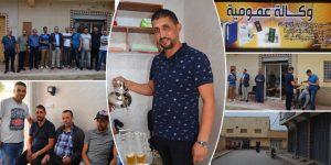 افتتاح وكالة عمومية بحي المسيرة ببن الطيب