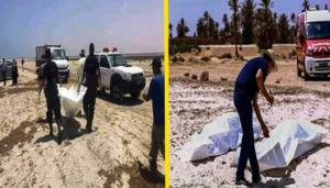 """ينحدرون من الناظور.. العثور على جثث 4 شبان غرقوا قبالة سواحل جزيرة """"لانزاروتي"""" الإسبانية"""