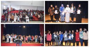 مدينة الناظور تشهد أول ملتقى لكاتبات الناظور