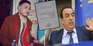 مدير مركز للغات بالدريوش يبعث برسالة الى وزير الثقافة لهذا السبب