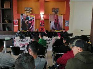 جمعية المعطلين فرع الدريوش تعقد الجمع العام التأسيسي  وتنتخب بلال لوكيلي  رئيسا لها