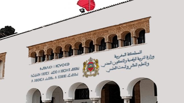 وزارة التربية الوطنية تنشر الأطر المكيفة لمواضيع اختبارات التقني العالي