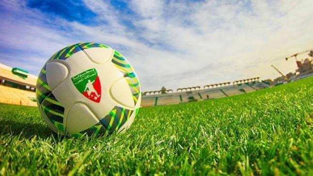 الجامعة الملكية لكرة القدم تحدد فترات تسجيل اللاعبات واللاعبين برسم الموسم الرياضي 2020–2021