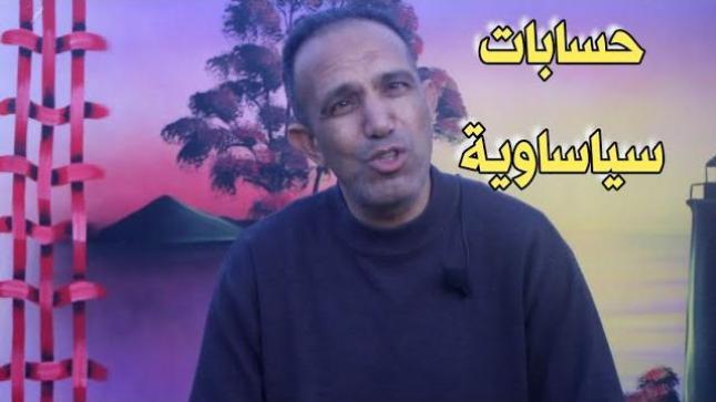 """عبد اللطيف القادري"""" يكشف سبب عدم تقديم الدعم للجمعية الإقليمية للوقاية ودعم مرضى السرطان"""