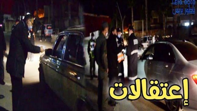 شاهدوا.. عامل الناظور يشرف على أكبر حملة أمنية ويطيح بمخالفين للطوارئ