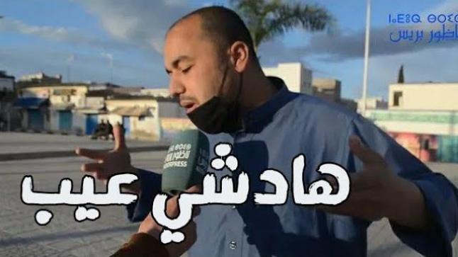 شباب بالريف.. بغينا نصليو التراويح ، راه حشومة هادشي