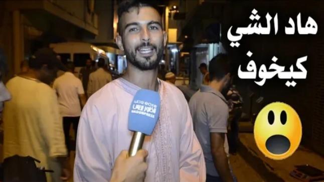 شوفو اش قالو هاد الشباب فالريف على الرواج التجاري