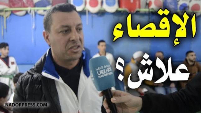 مثير.. ناشط رياضي يتهم مجلس بلدية بن الطيب بممارسة الإقصاء