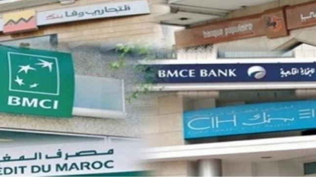 الشروع في تفعيل إجراءات تأجيل سداد أقساط البنوك ابتداء من يوم غد الاثنين
