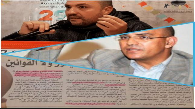 فعاليات أمازيغية غاضبة من تصريحات أوريد .. و هيئات أمازيغية تصدر بيانا