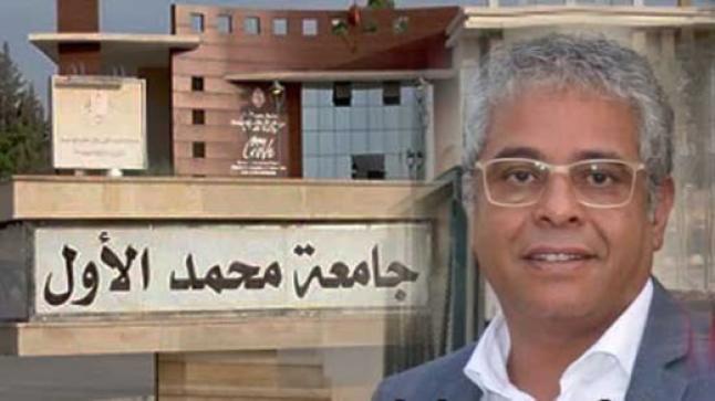 خلفا لمحمد بنقدور.. المجلس الحكومي يعين ياسين زغلول على رأس جامعة محمد الأول