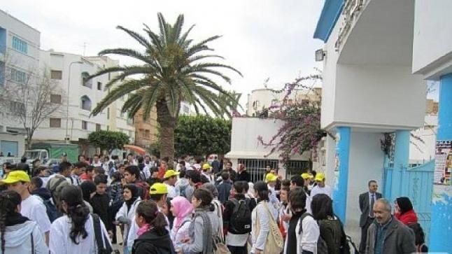 وزارة التعليم تعتزم إطلاق تطبيق يمكّن الآباء من معرفة تواجد أبنائهم في المدرسة من عدمه