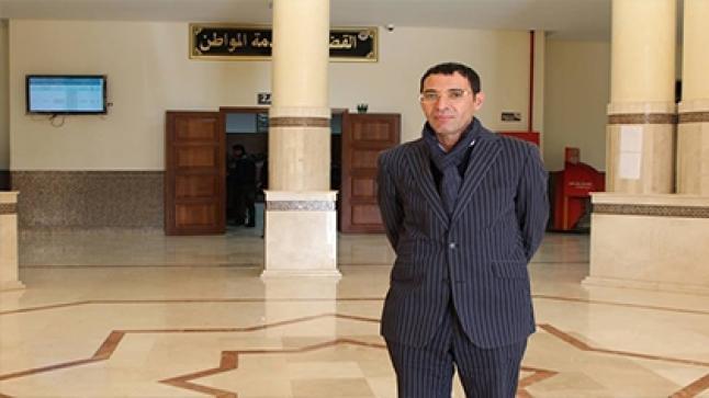 """تعزية في وفاة والدة الأستاذ """"خالد أمعيز"""""""