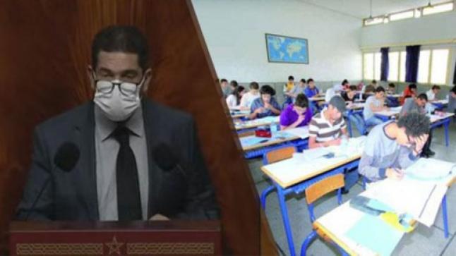"""""""بلاغ"""" حول تأجيل امتحانات السنة الأولى باكلوريا.. ووزارة التعليم توضح"""