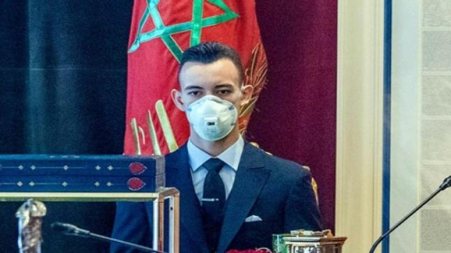 """الأمير مولاي الحسن يبدأ تحصيله الجامعي بندوة """"افتراضية"""" عن بعد"""