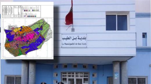 بلدية بن طيب تسحب تصميم التهيئة و اجتماع طارئ يتم الإعداد له مع الوكالة الحضرية