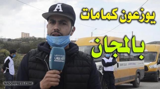 بالصور والفيديو: جمعية الحياة تنظم حملة تحسيسية بوردانة للوقاية من فيروس كورونا