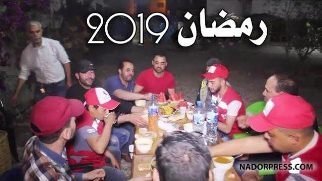 العملية مستمرة.. شوفو أش دارو هاد الشباب فالريف بمناسبة رمضان