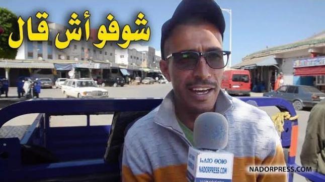 شوفو أش قال الفنان محمد أريفي على رمضان ديال هاد لعام