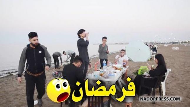 شوفو أش دارو هاد الشباب فالناظور فرمضان على لبحر