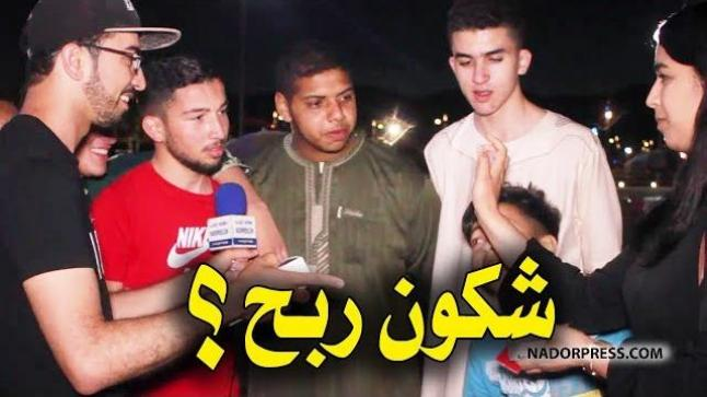شوفو شكون ربح عاود فالناظور مع مصطفى