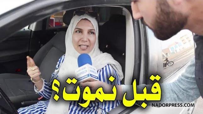 إلا باقي ليك غير نهار واحد تموت أش غدير فيه