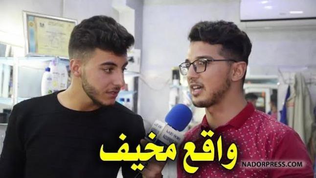 شوفو أش قالو فالريف على الرواج التجاري قبل عيد الفطر