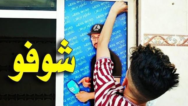 أثناء تجهيز واجهة مقر جريدة ناظور بريس الإلكترونية