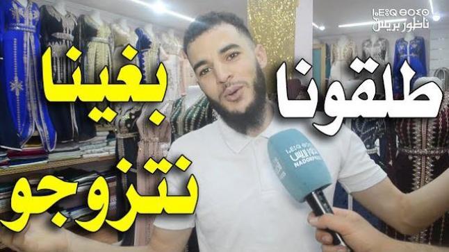 ميكرو ناظور بريس.. واش الحجاب كيعبر على الأخلاق ديال المرأة ؟