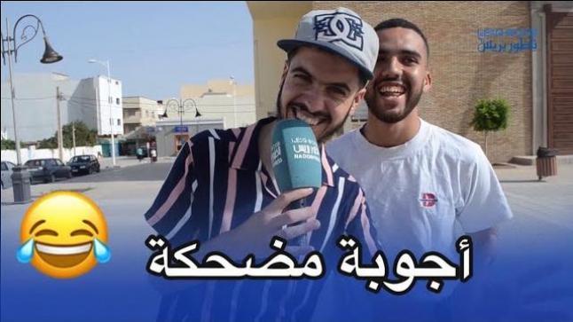 هاشنو دار بيس بيس فبن الطيب