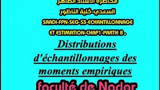 محاضرة الأستاذ الطاهر السعدي-كلية الناظور SAADI-FPN-SEG-S3-ECHANTILLONNAGE ET ESTIMATION