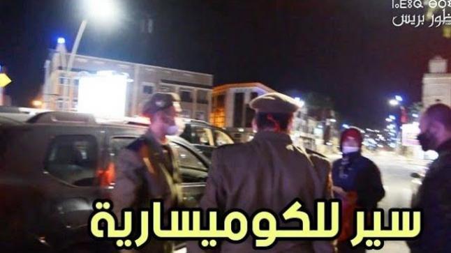 مواطن يتعرض للإعتداء بالناظور ويوقف حملة أمنية ليشتكي