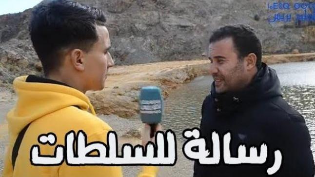 هذا ما قاله محمد زين الدين عن أوكسان بالريف وهذه رسالته للسلطات