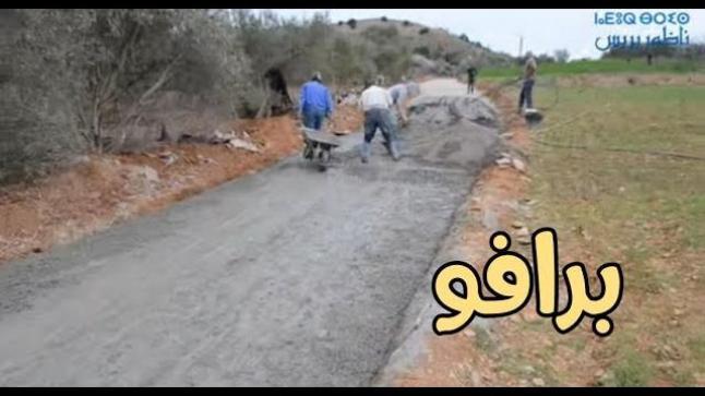 برافو.. شوفو شنو دارو شباب بجماعة امجاهر
