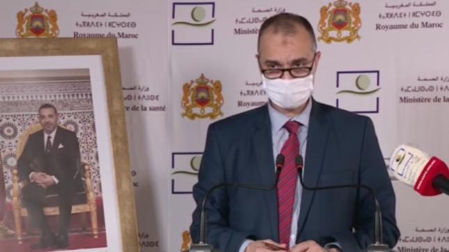 المغرب.. تسجيل 24 إصابة مؤكدة جديدة والعدد الإجمالي يصل إلى 7601 حالة