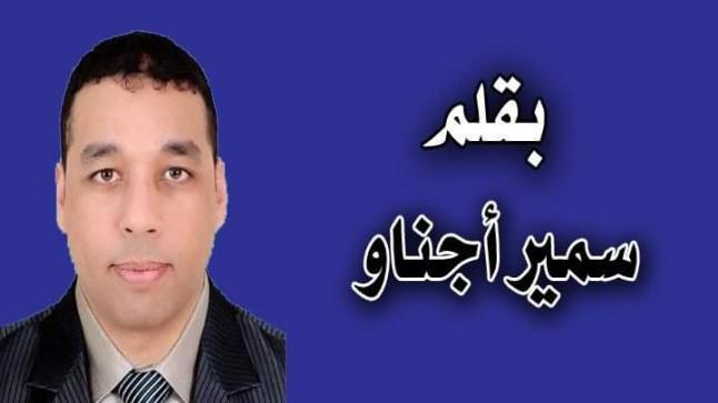 فيروس كورونا المستجد يجتاح العالم..
