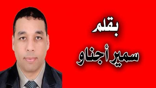 """تضامنا مع الزميل """"مصطفى أشبل"""""""