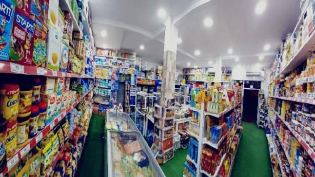 """إفتتاح """"ميركادو رشيد"""" ببن الطيب لبيع المواد الغذائية ولوازم الحلويات والأواني المنزلية"""