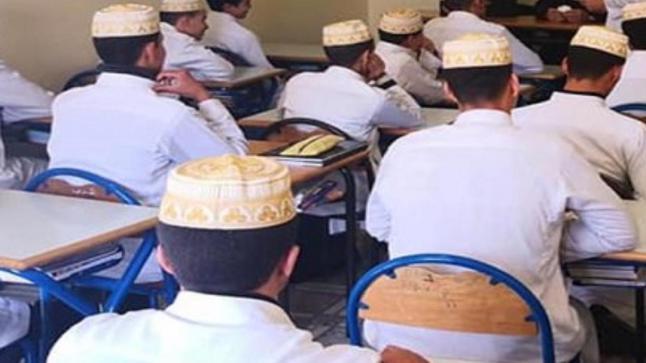 وزارة الأوقاف: تأجيل إمتحانات التعليم العتيق راجع إلى استمرار مخاطر وباء كورونا
