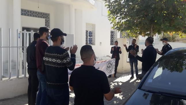 فرع ميضار للجمعية الوطنية للمعطلين ينظم شكل نضالي أمام مقر باشوية ميضار