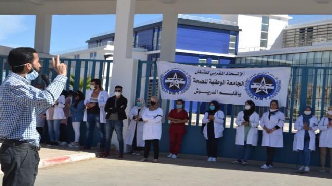 نقابة تعلن عن انطلاق الاحتجاج من اجل المطالبة بفتح المستشفى