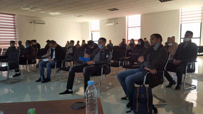 تعاونية ساموراي تنظم دورة تكوينية لفائدة الطلبة المقبلين على إجتياز مباراة الأساتذة أطر الأكاديميات