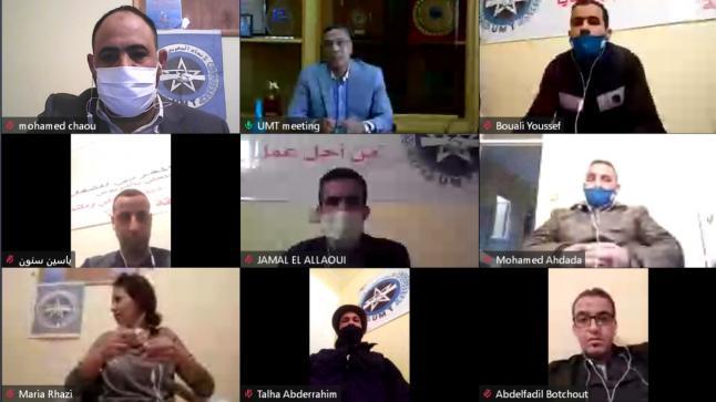 الاتحاد المغربي للشغل بالدريوش يتواصل مع قيادته المركزية حول الاوضاع الاجتماعية بالاقليم