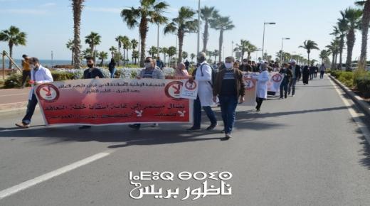 اساتذة التعاقد يشلون المدارس و يعلنون إضرابا وطنيا لمدة ثلاثة ايام مرفوقا بمسيرات ووقفات احتجاجية جهوية وإقليمية.