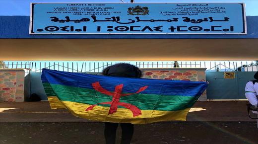 ثمسمان: تلاميذ الثانوي التأهيلي يخلدون السنة الأمازيغية الجديدة 2971