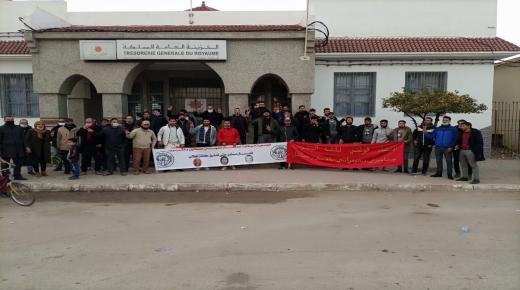 بمشاركة إطارات نقابية وحقوقية جمعية المعطلين بإقليم الدريوش تخلد ذكرى انتفاضة 84