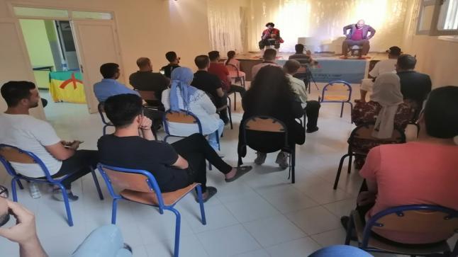 """جمعية ثازيري باتسافت تنظم عرض مسرحي بعنوان """" awar n djiret """""""