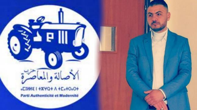 """المستشار الجماعي بنعودة """"مصطفى """"يؤكد قرار ترشحه بحزب الجرار خلال الانتخابات الجماعية المقبلة"""