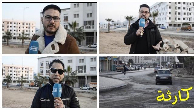 كارثة.. شاهدوا ماذا قالوا على هذه الحديقة بمدينة الدريوش
