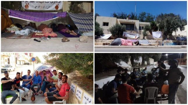 لا يحدث إلا في المغرب… معطلون بزايو يعتصمون أمام الباشوية صبيحة يوم عيد الأضحى